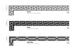 Mosaic Border Chios